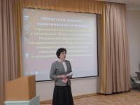 legacy-seminar-2018