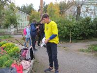 city-community-work-day