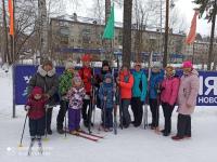 ski-russia-2021