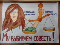 together-against-corruption